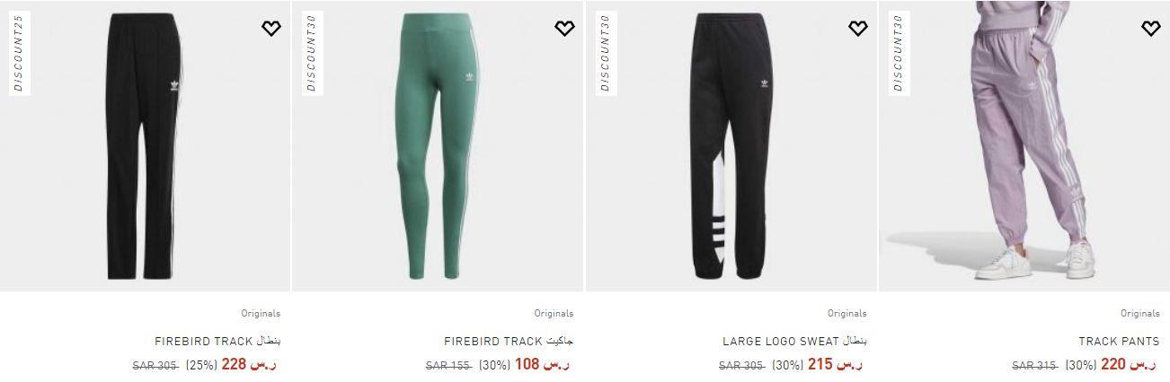 ملابس نسائية رياضية من Adidas بناطيل